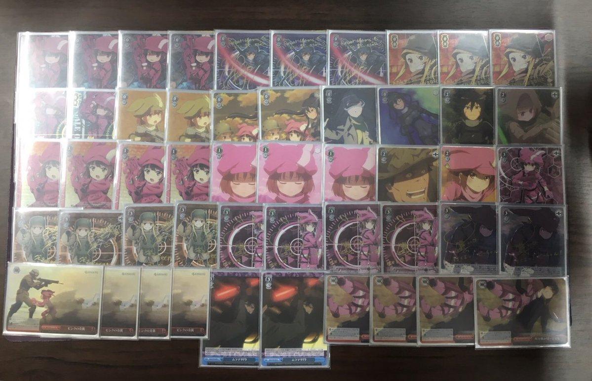 WS優勝デッキレシピソードアート・オンライン オルタナティブ ガンゲイル・オンライン2019/04/09