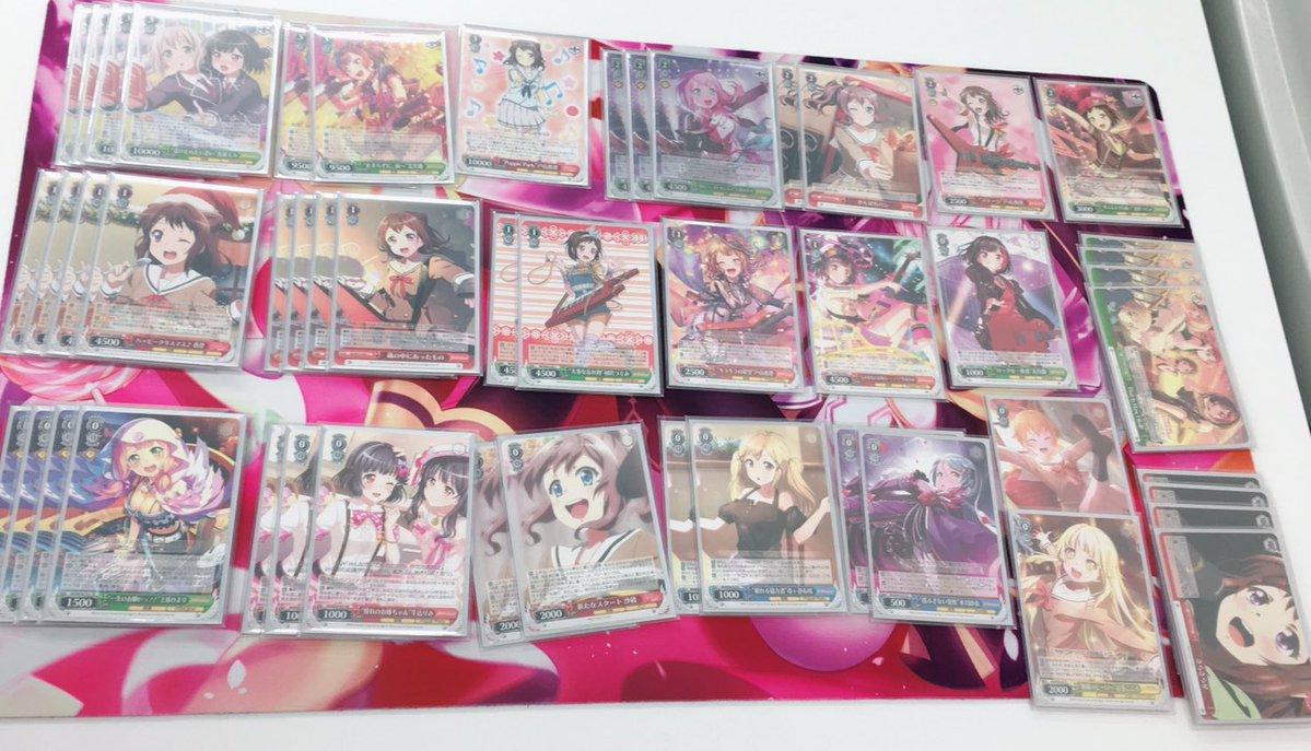 WS優勝デッキレシピBanG Dream!2019/06/11
