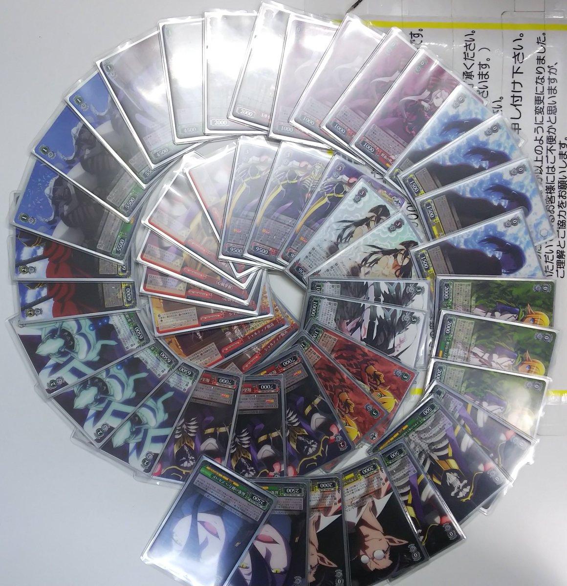 WS優勝デッキレシピオーバーロード2019/06/11