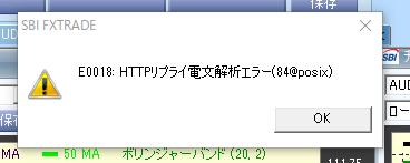 HTTPリプライ電文解析エラー