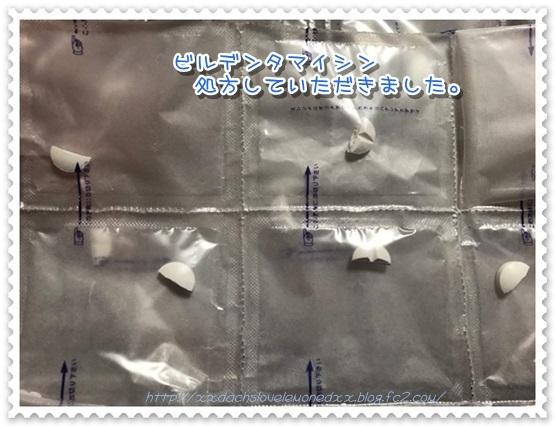2019-03-23-くすり
