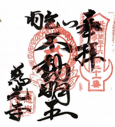 s_kakejiku21.jpg