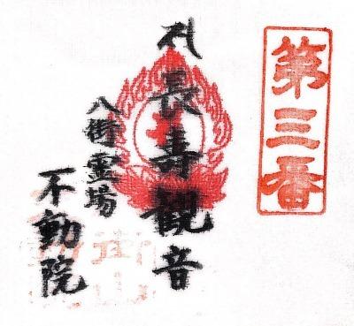 s_kakejiku3.jpg