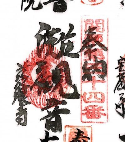 s_kakejiku34.jpg