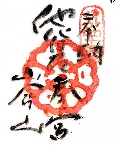 s_kakejiku45.jpg
