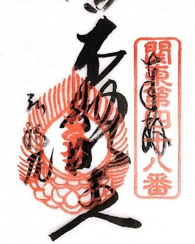 s_kakejiku48-1.jpg