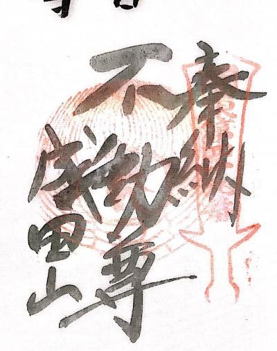 s_kakejiku49.jpg