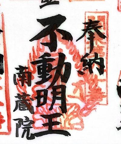 s_kakejiku80.jpg