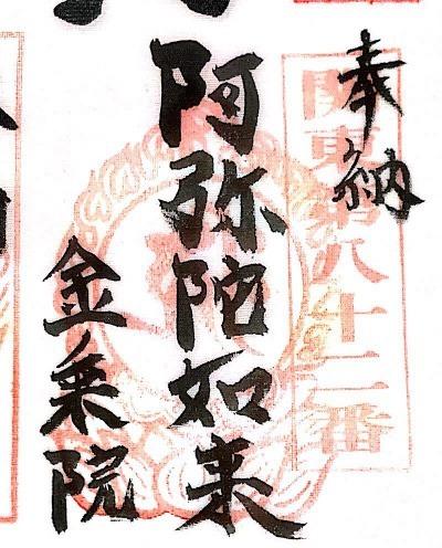 s_kakejiku82.jpg