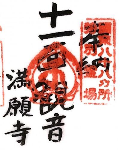 s_kaketoku.jpg