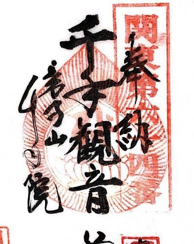 s_kakujiku64.jpg