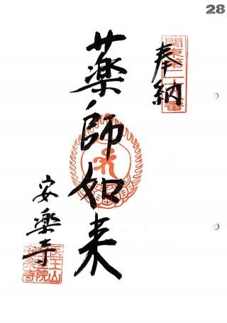 s_kantou28.jpg