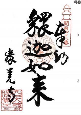 s_kantou46.jpg