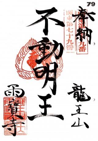 s_kantou79.jpg