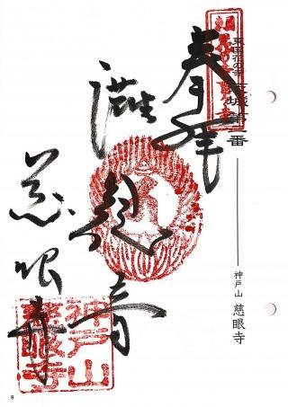 s_khanaiba2.jpg