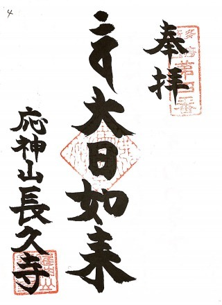 s_tamasikoku4.jpg