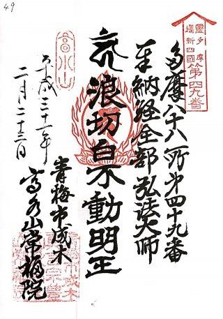s_tamasikoku49.jpg