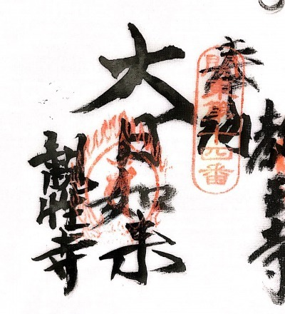 s_xkakejiku14.jpg