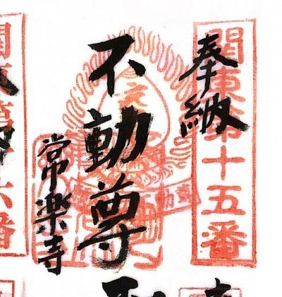 s_xkakejiku15.jpg