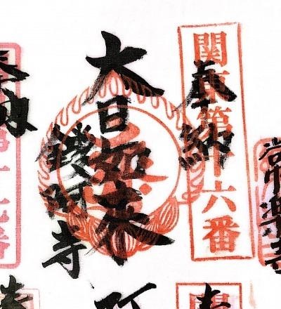 s_xkakejiku16.jpg