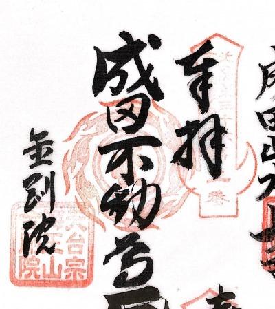 s_xkakejiku2.jpg