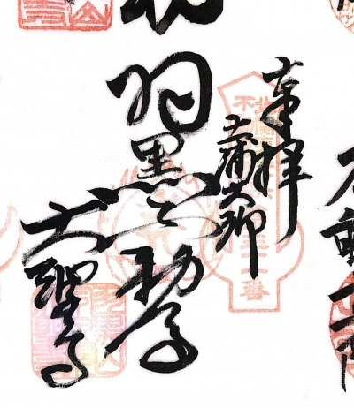 s_xkakejiku31.jpg