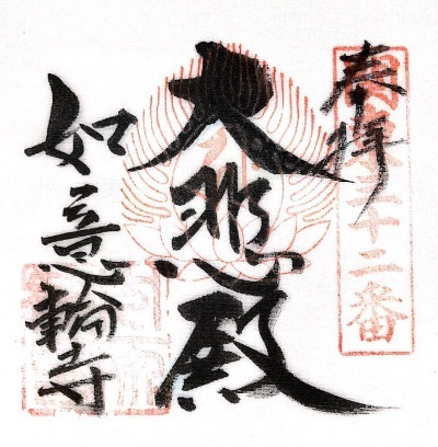 s_xkakejiku32.jpg