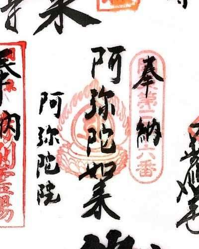 s_xkakejiku36.jpg