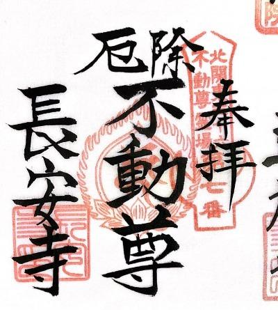 s_xkakejiku7.jpg