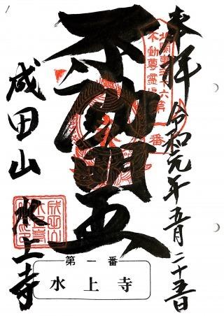 s_xkitafudo1.jpg