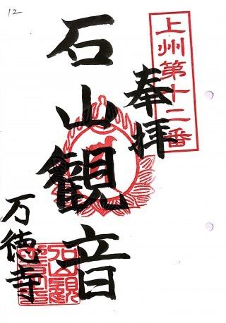 s_xshinjyousyu12.jpg