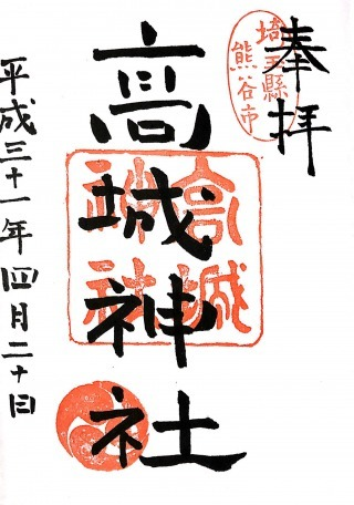 s_xtakashiroj.jpg