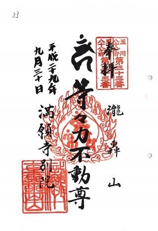 s_xtamagawa33.jpg