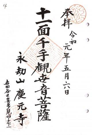 s_xtamagawa4.jpg