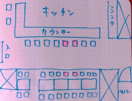 IMG_E0380.jpg
