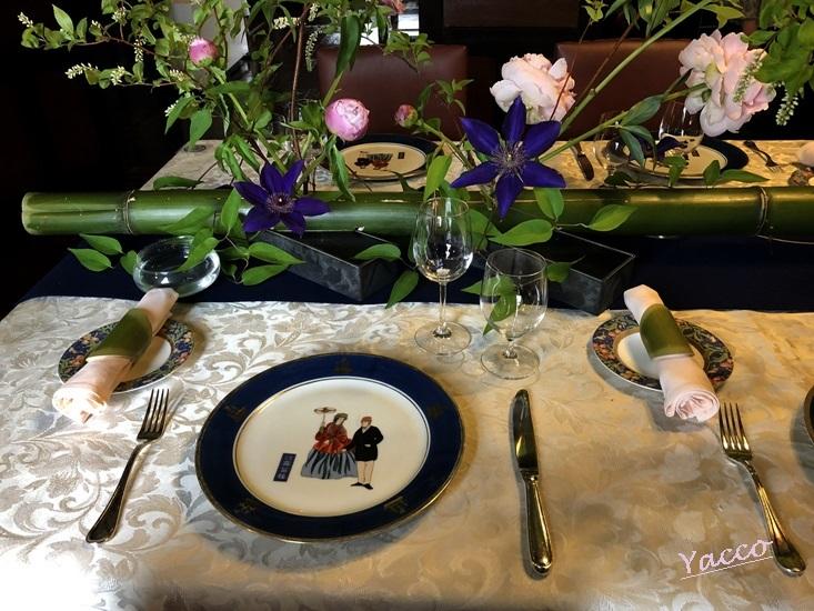 花と器のハーモニー2019 外交官の家