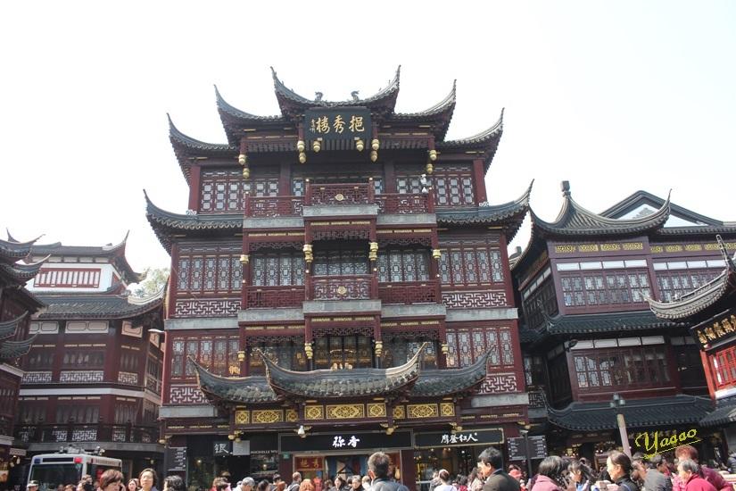 上海へ    9  豫園商城 最後のランチ