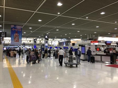 上海へ 1 成田から出発