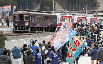 20190323三陸鉄道開通列車