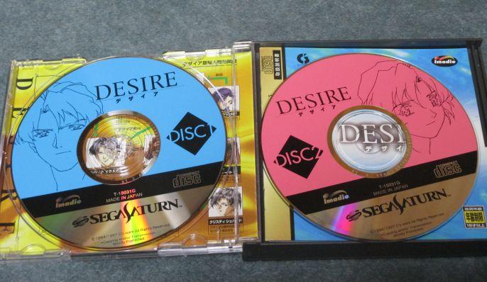 desire-2019-4-1-2.jpg