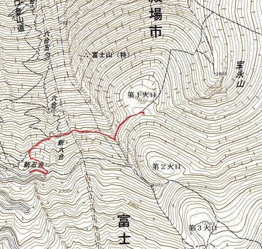 190513宝永山雪上訓練