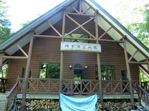 14日ペテガリ山荘10
