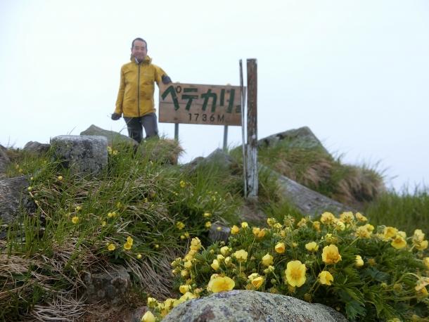 ペテガリ山頂9
