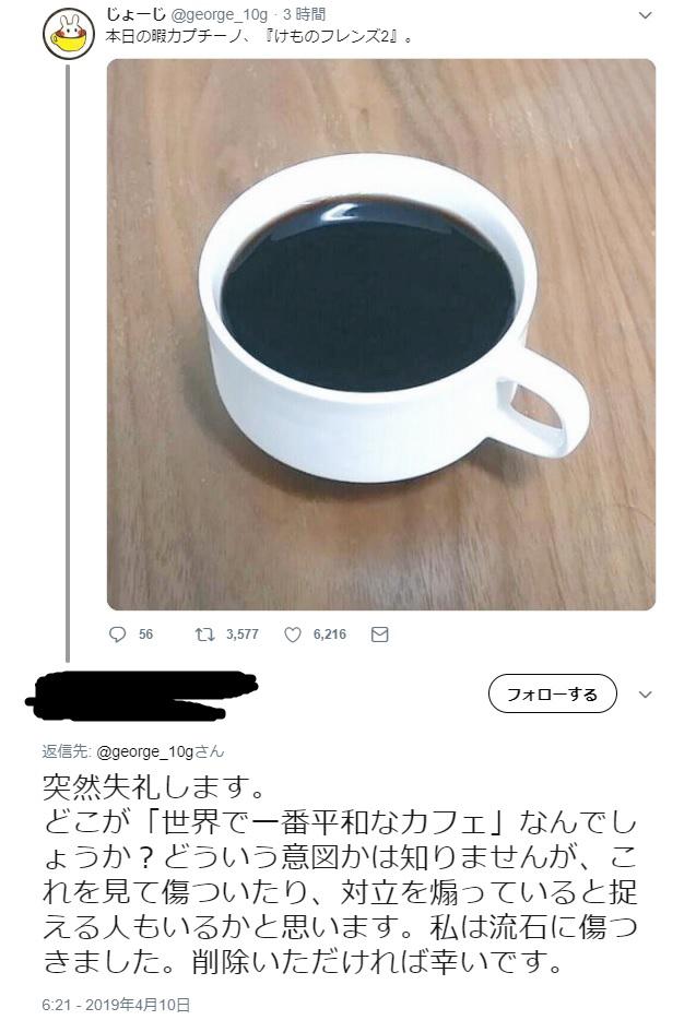 1111_201904110158580a2.jpg