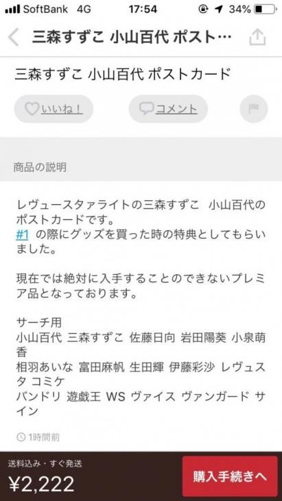 11_2019041219201887f.jpg