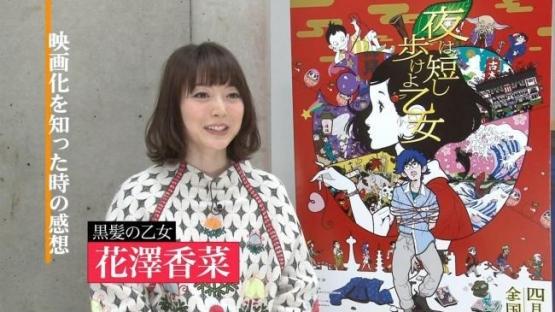 声優の花澤香菜さん、いよいよ気が触れたのかヤバすぎる服を着てしまう