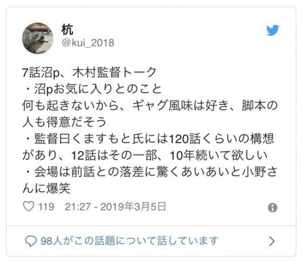 12_201904190200199f1.jpg