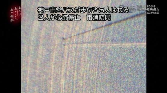 12_20190421170143d2e.jpg