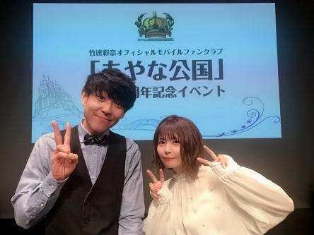 声優の竹達彩奈さん(29)、髪を切り、そこらのアイドルじゃ太刀打ち出来ないレベルに可愛くなる