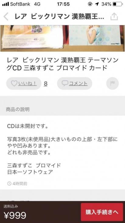 15_2019041219201245a.jpg